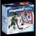 Playmobil 6192 Σετ εξάσκησης Ice Hockey