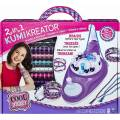 Spin Master Cool Maker - KumiKreator 2 in 1 (20117322)